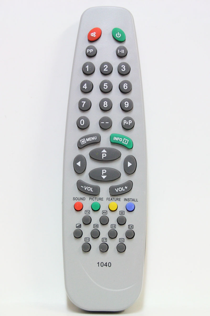Vestel-1040-IR368-Easy0043